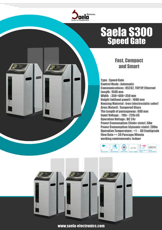 Speed gate Saela model S300