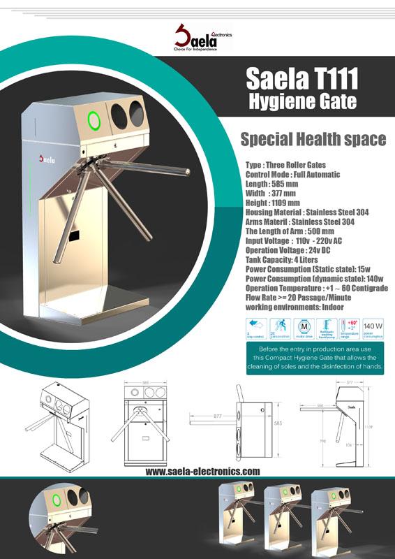 Hygiene gate Saela T111