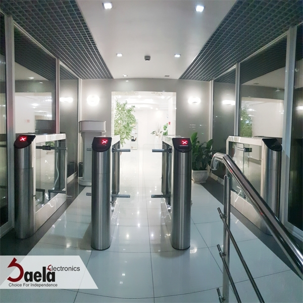 Advantages and disadvantages of access control device