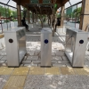 Why turnstile gate?